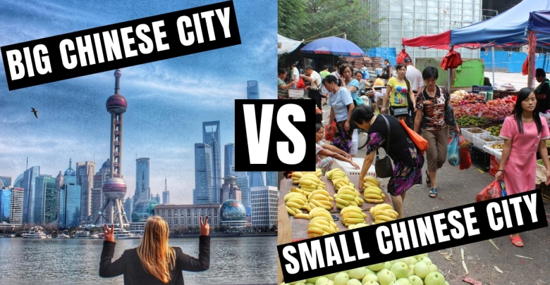 big vs small city