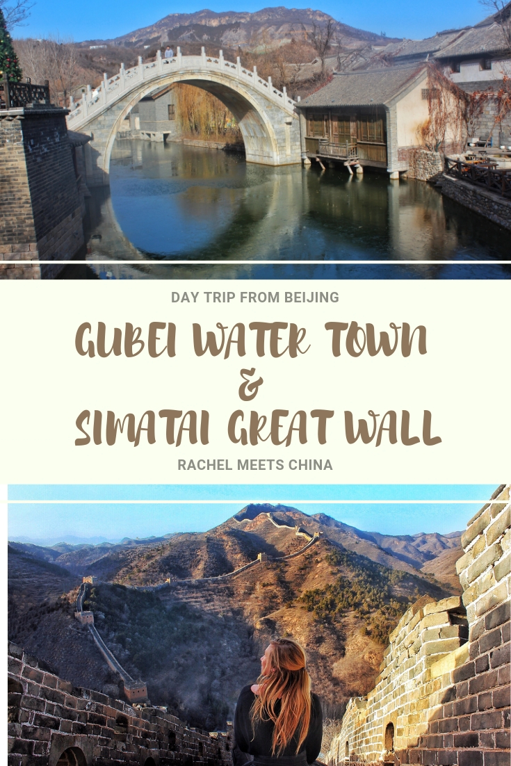gubei and simatai great wall pinterest.jpg
