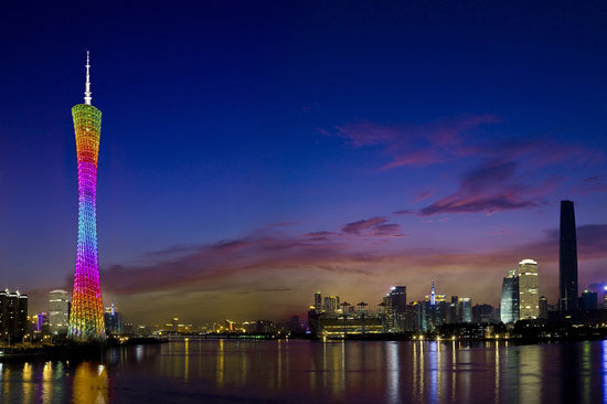 canton-tower-in-the-guangzhou.jpg