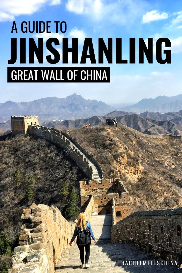 jinshanling.jpg