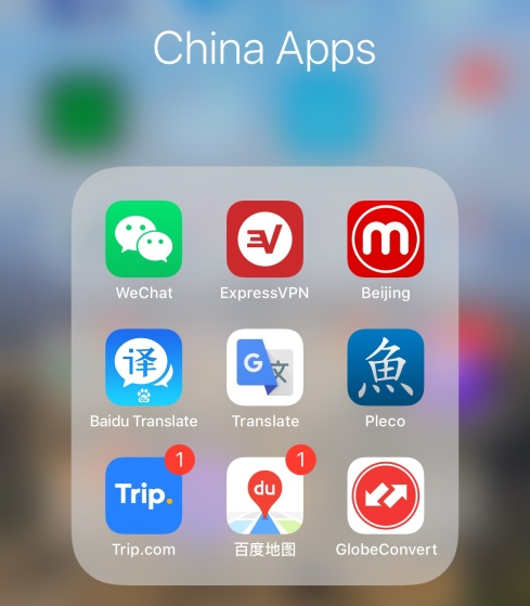 chinese apps 2.jpg