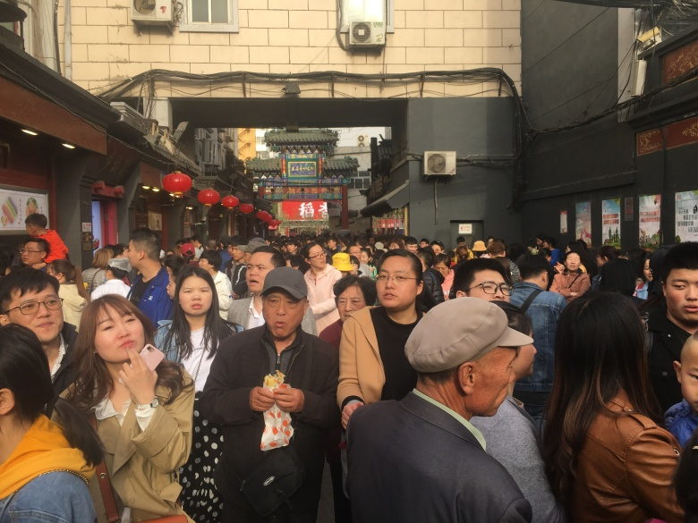 chinese crowd wangfujing.jpg
