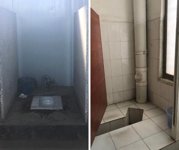 chinese toilet squatty.jpg