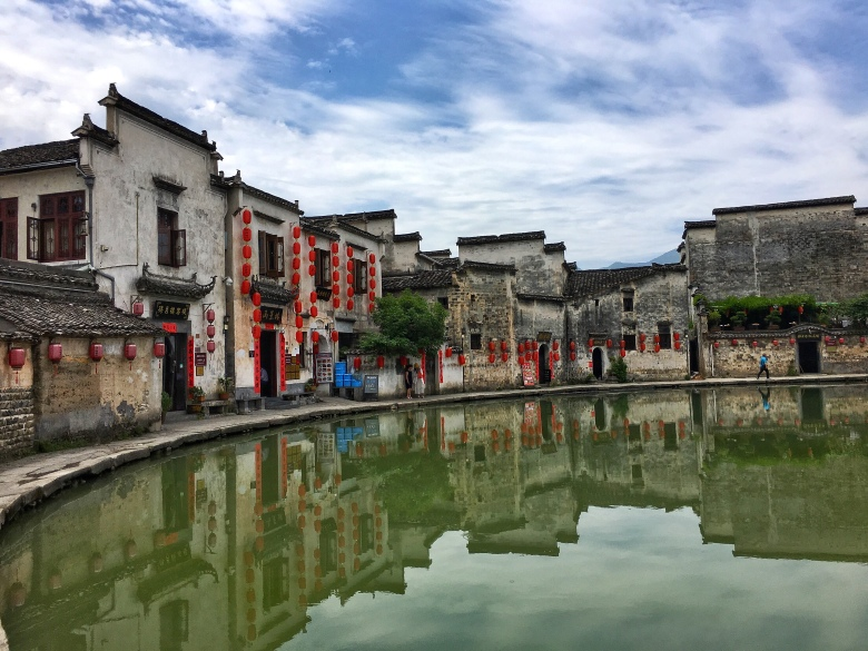 hongcun edit 2.jpg
