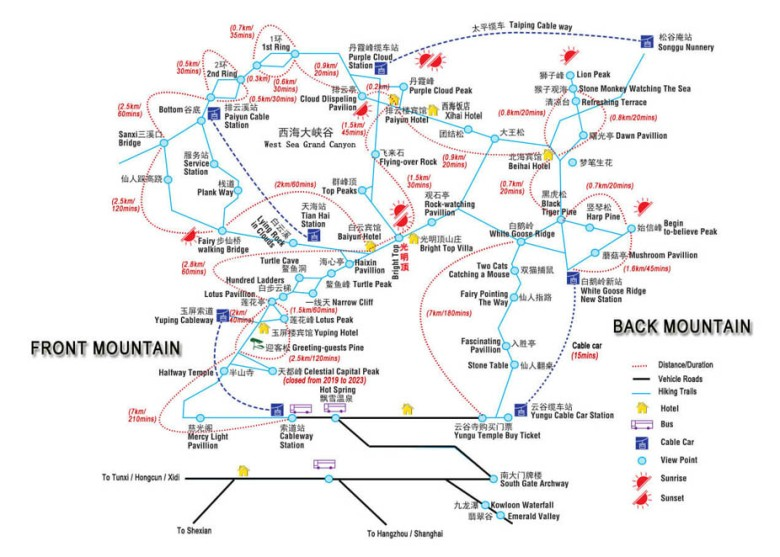 huangshan map.jpg