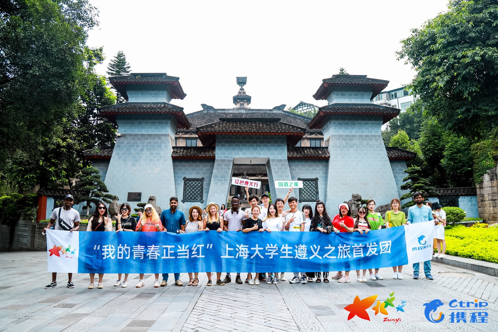 WeChat Image_20190722162645