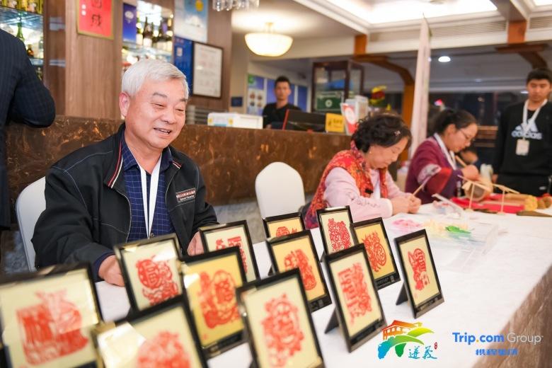 WeChat Image_20191112172017