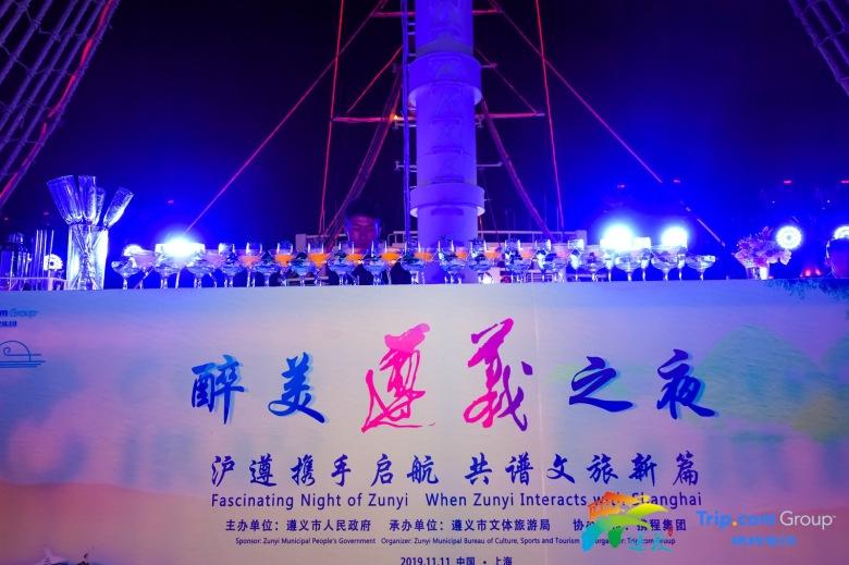 WeChat Image_20191112172018