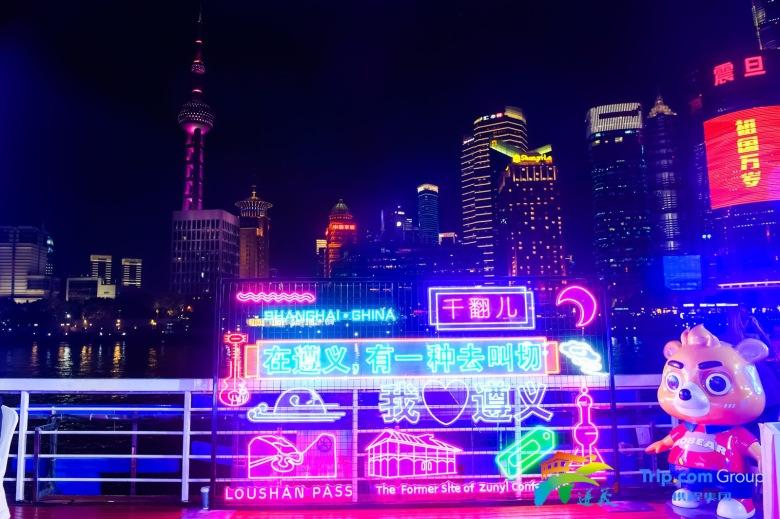 WeChat Image_20191113150901.jpg
