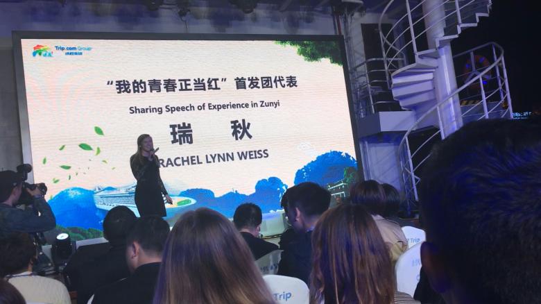 WeChat Image_20191113161341