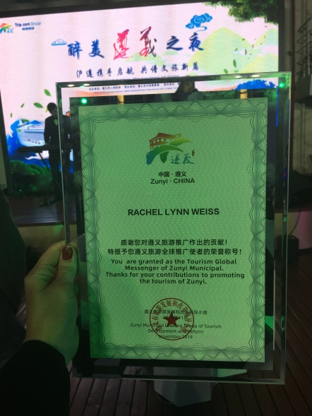 WeChat Image_20191113161802