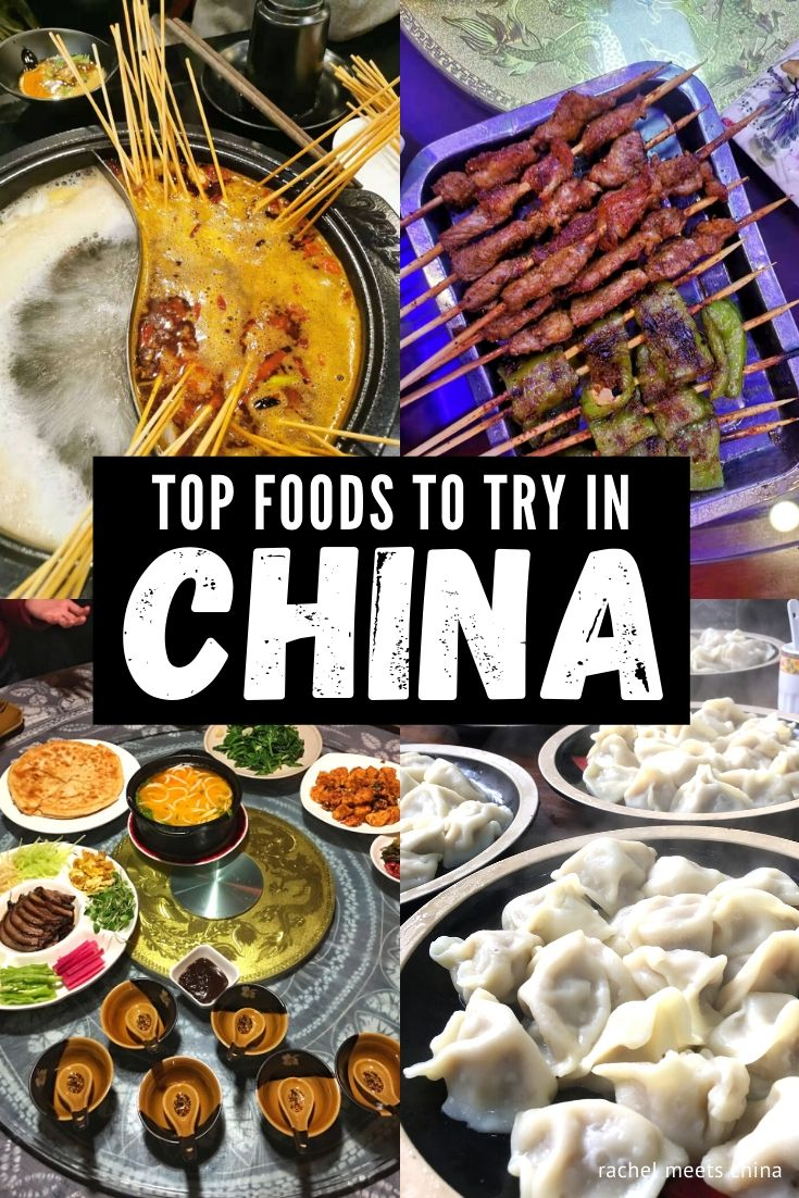 Foods in China