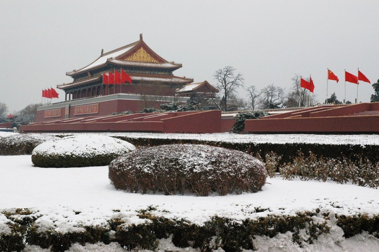 china-15943_960_720.jpg