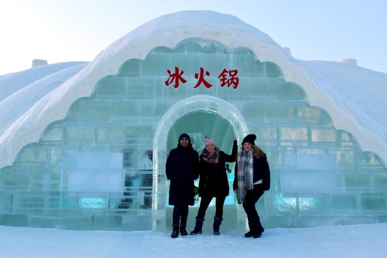 WeChat Image_20200117141433