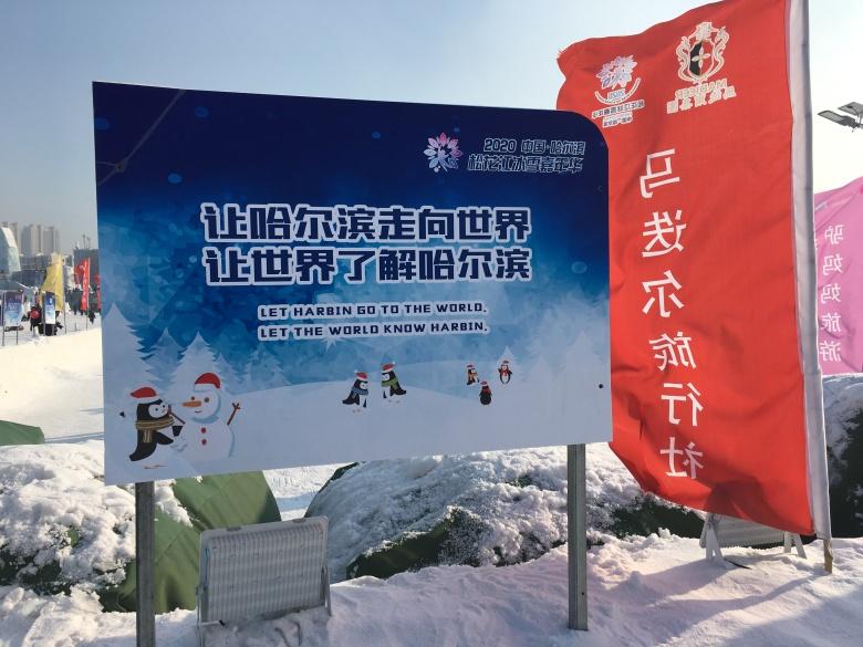 WeChat Image_20200117142624