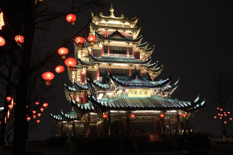 WeChat Image_20200125135705
