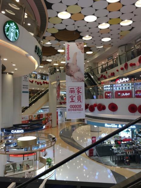 WeChat Image_20200131121629