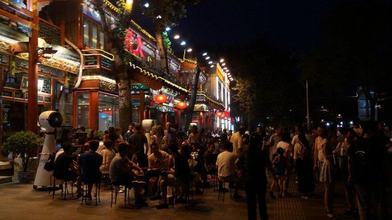 ghost-street-gui-jie