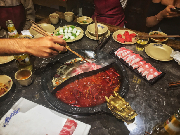 hot pot huo guo