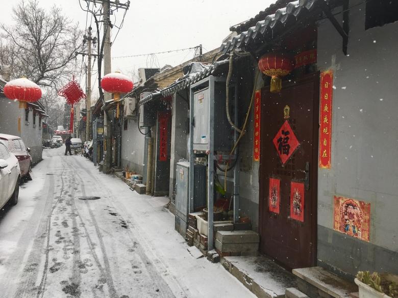 WeChat Image_20200207121810