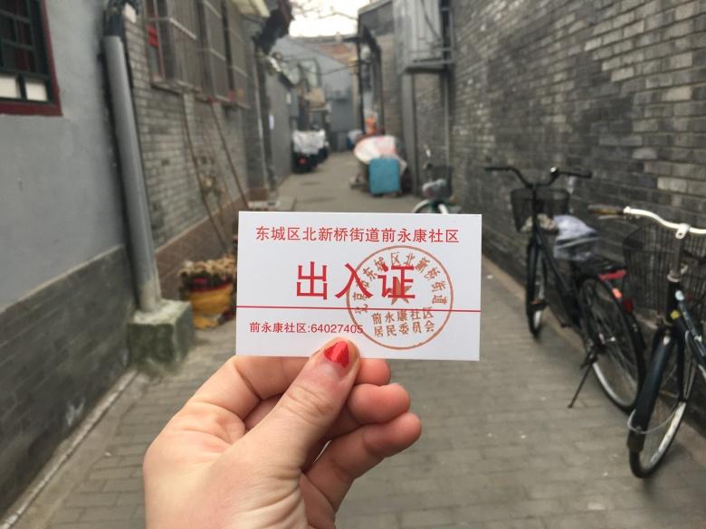 hutong card