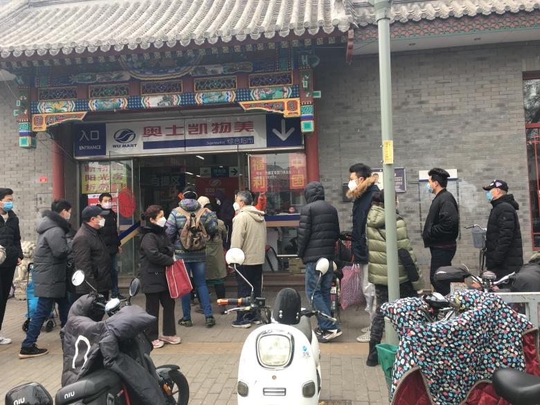 WeChat Image_20200325123054