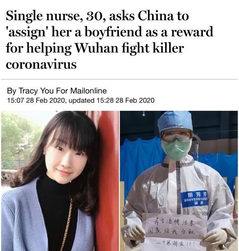 WeChat Image_20200325162943