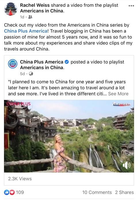 china plus video