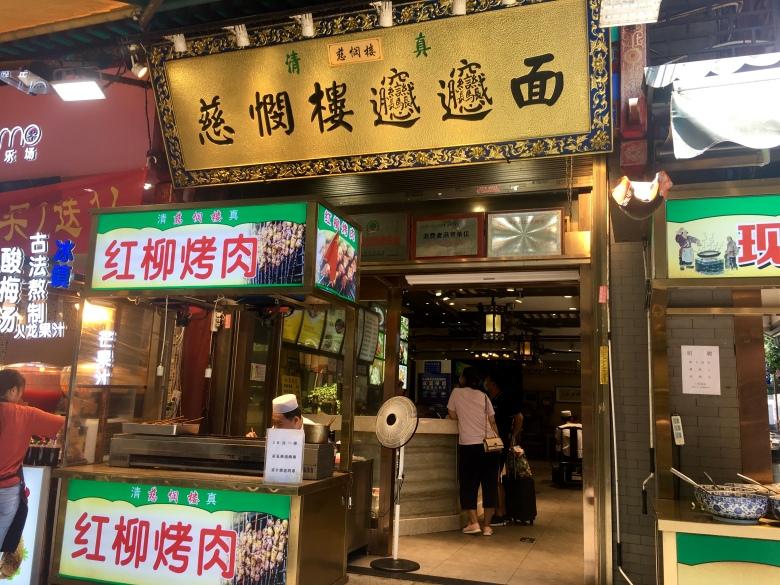 WeChat Image_20200727171131