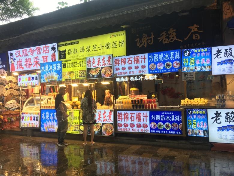 WeChat Image_20200727171206