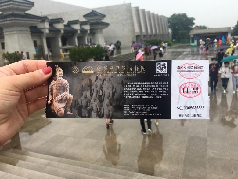 WeChat Image_20200729134440